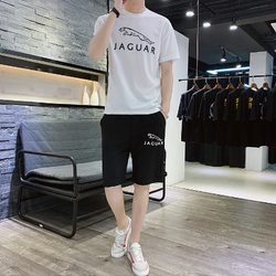 Jaguar White and Black Summer White T-Shirt and Short Set