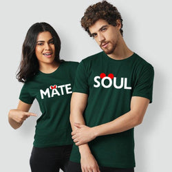 Soul Mate Printed Green T-shirt For Couples