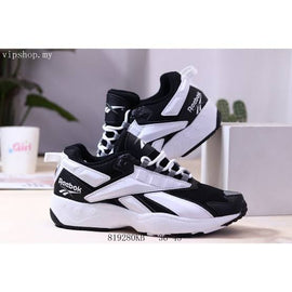 Reebok Stylish Shoes Black