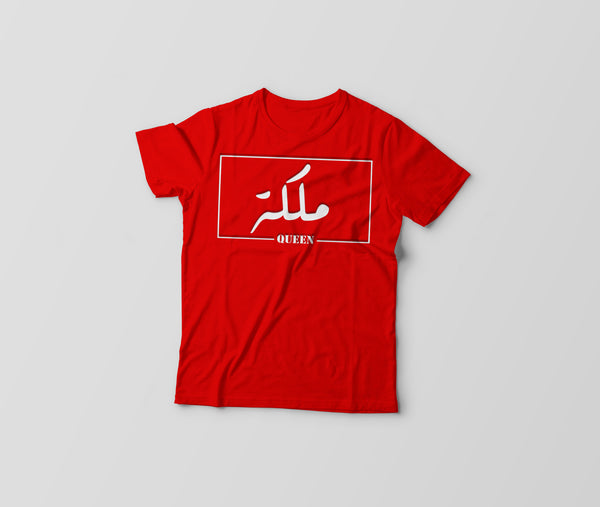 Malka (Queen) Printed Red T-shirt for women