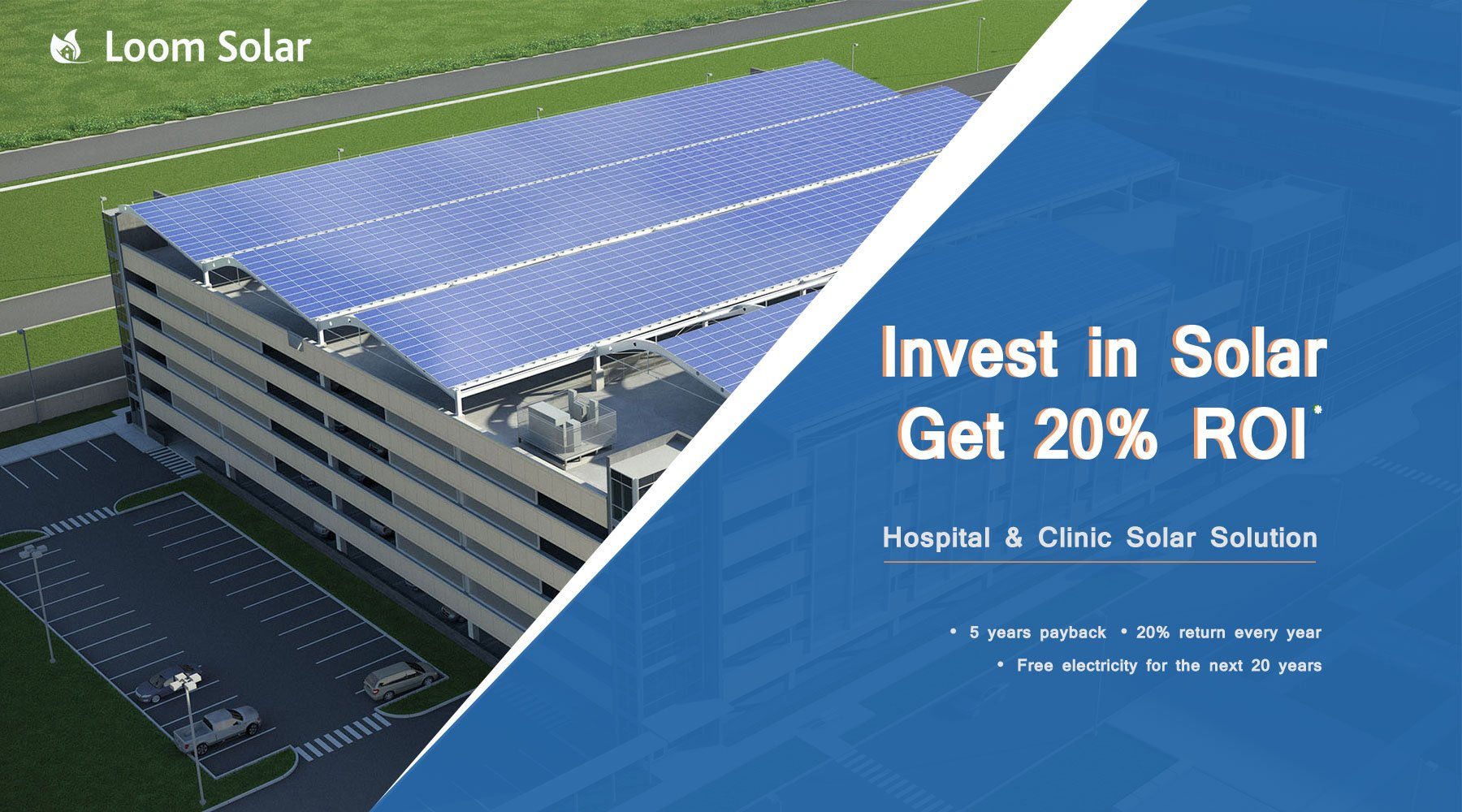 Solar Power in the Healthcare Industry