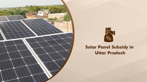 Solar Panel Subsidy In India 2020 How Much How Where