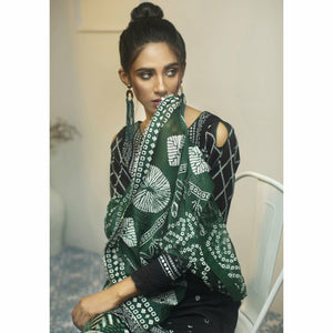 Samia | Mirroir by AB | 05 Dark Vert - House of Faiza