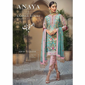 pakistani designer suit new dresses