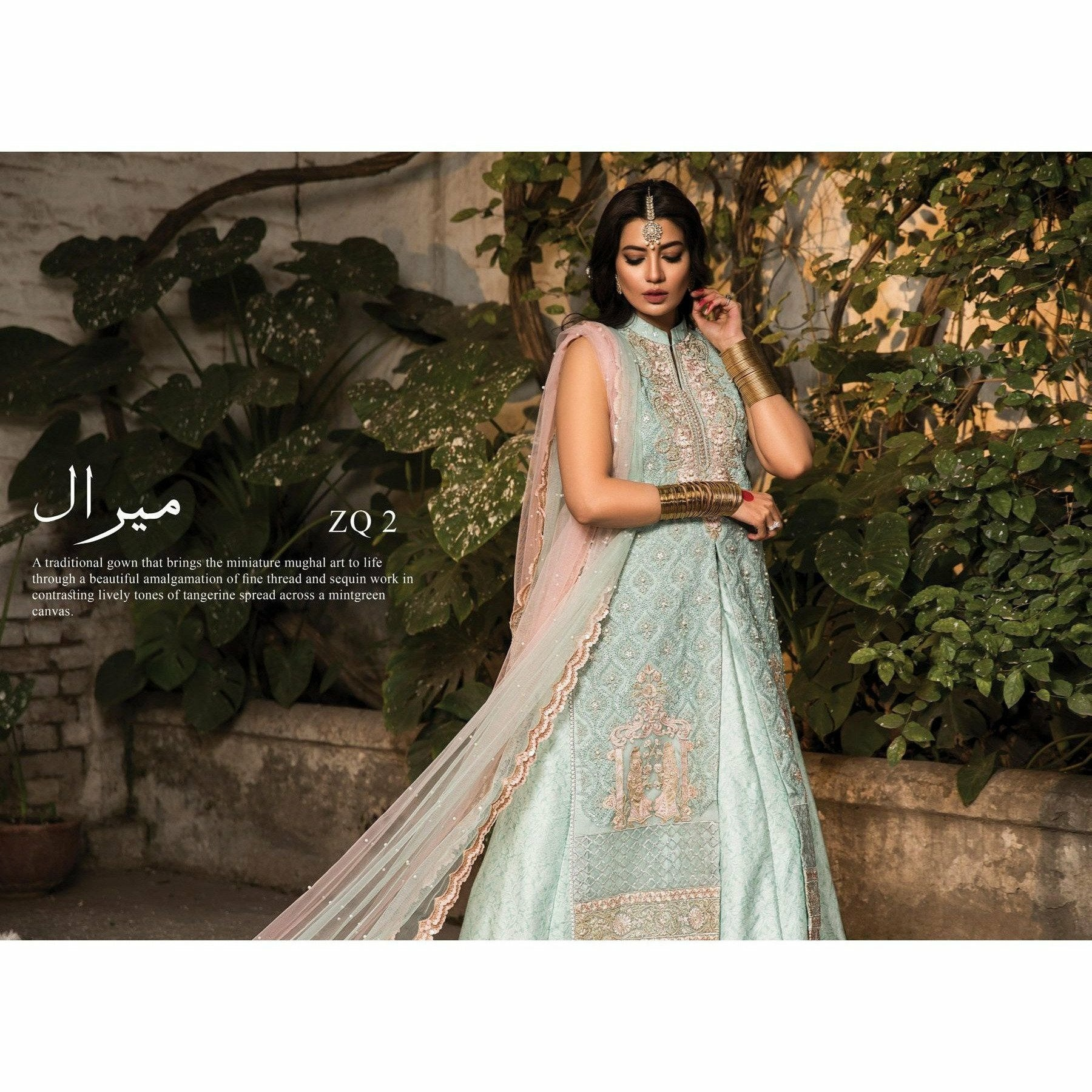 Rubaai By Zarqash | Luxury Wedding 20 | ZQ2 - Meeral