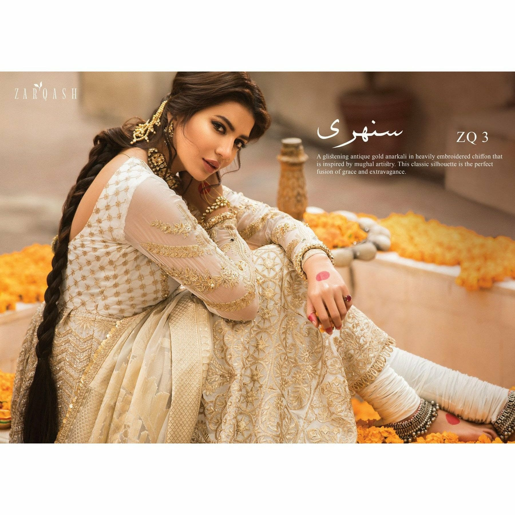 Rubaai By Zarqash | Luxury Wedding 20 | ZQ3 - Sunehri