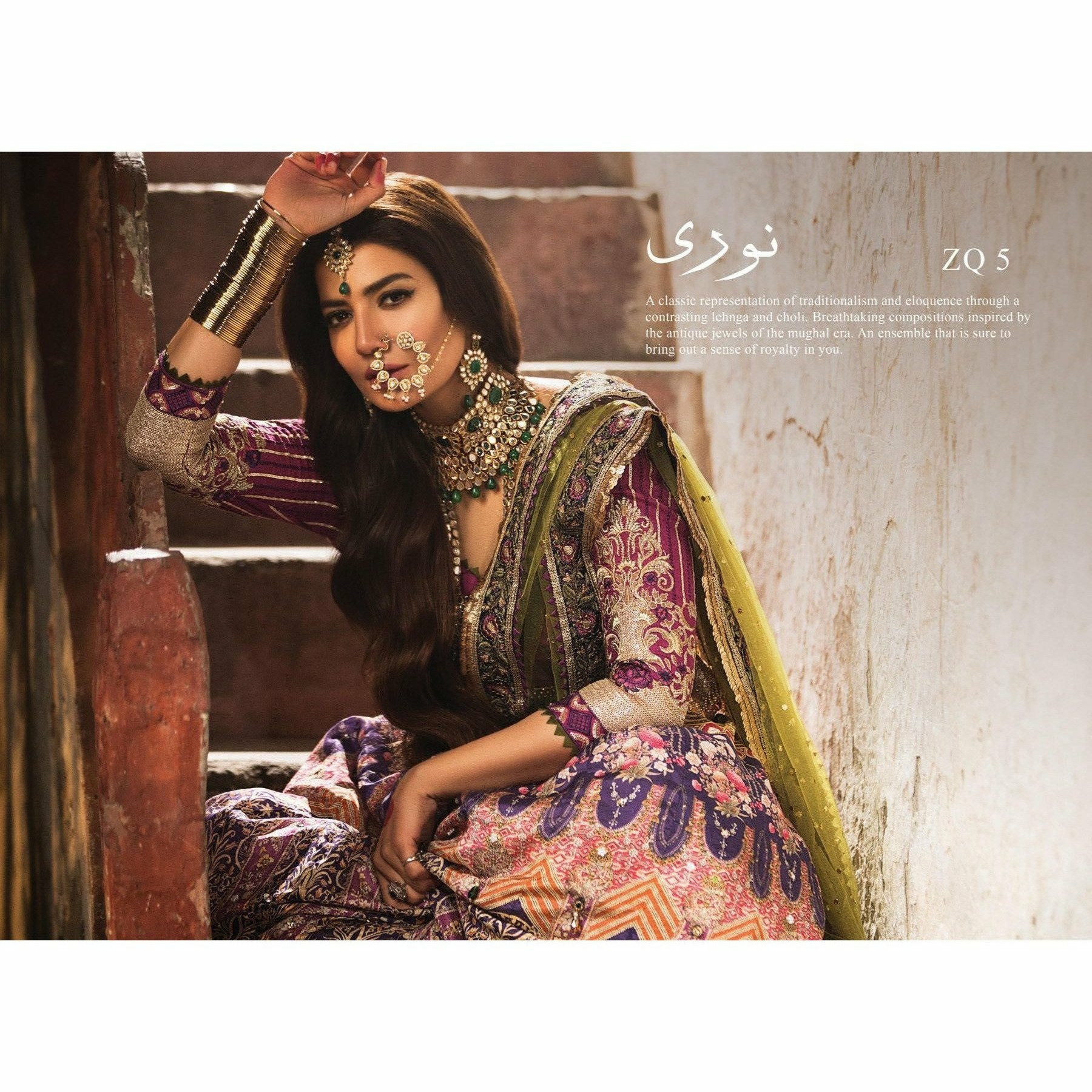 Rubaai By Zarqash | Luxury Wedding 20 | ZQ5 - Noori