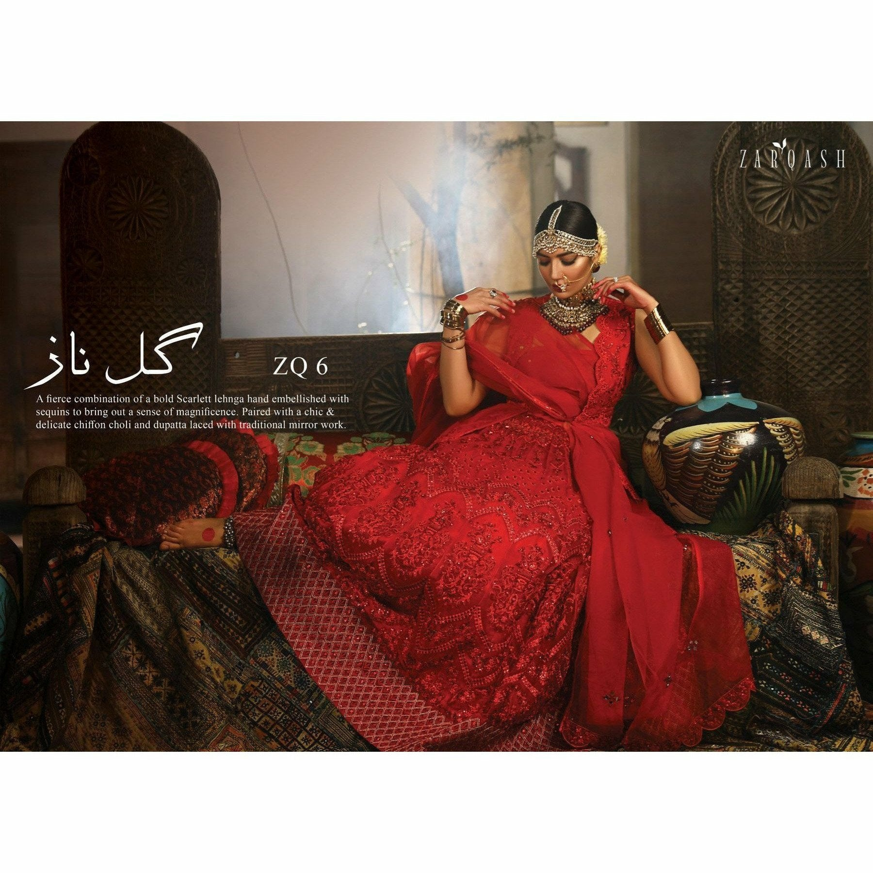 Rubaai By Zarqash | Luxury Wedding 20 | ZQ6 - Gul Naz