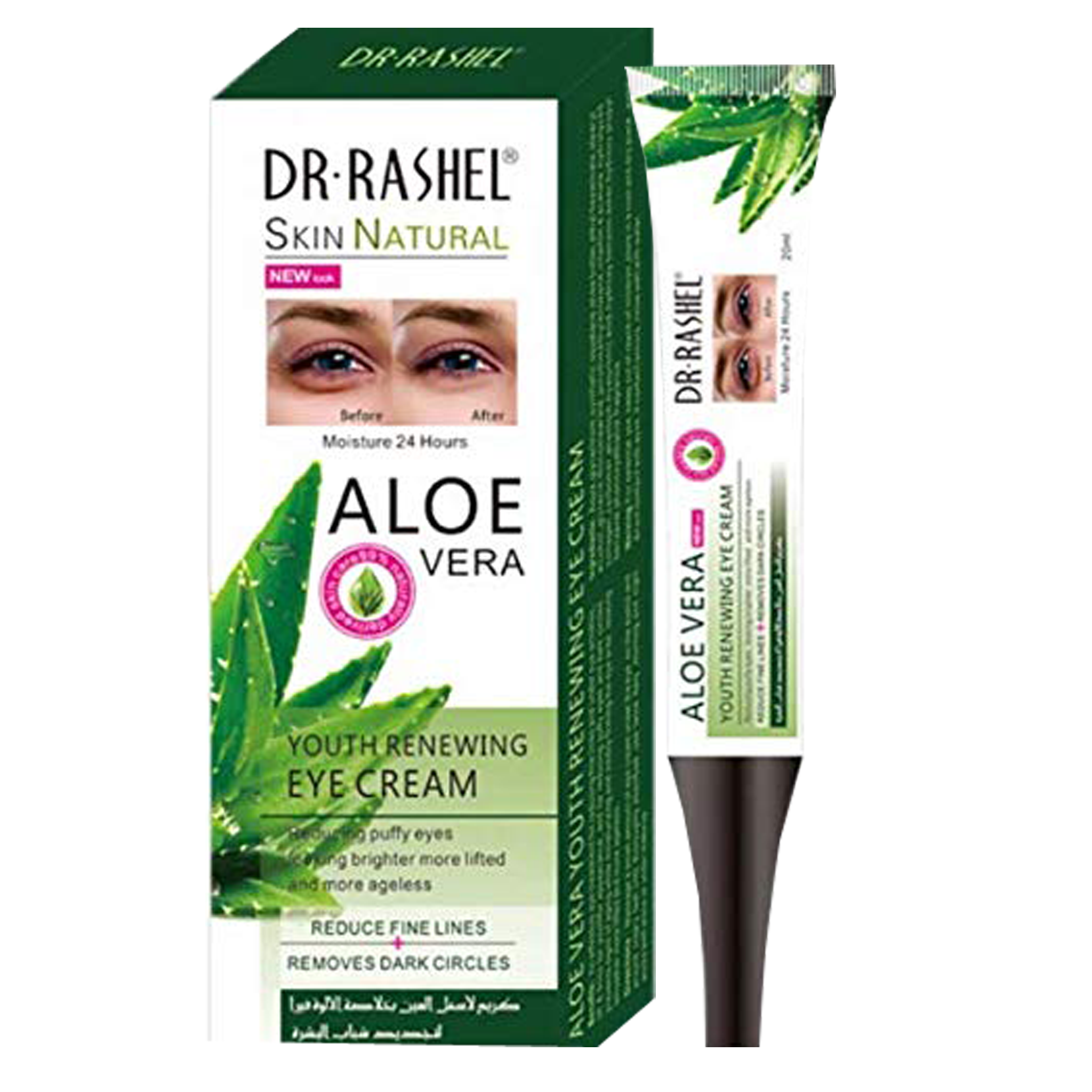 Dr Rashel Aloe Youth Renewing Eye Cream. 20ml
