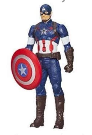 Captain America 25cm Figurine - Greatest deals
