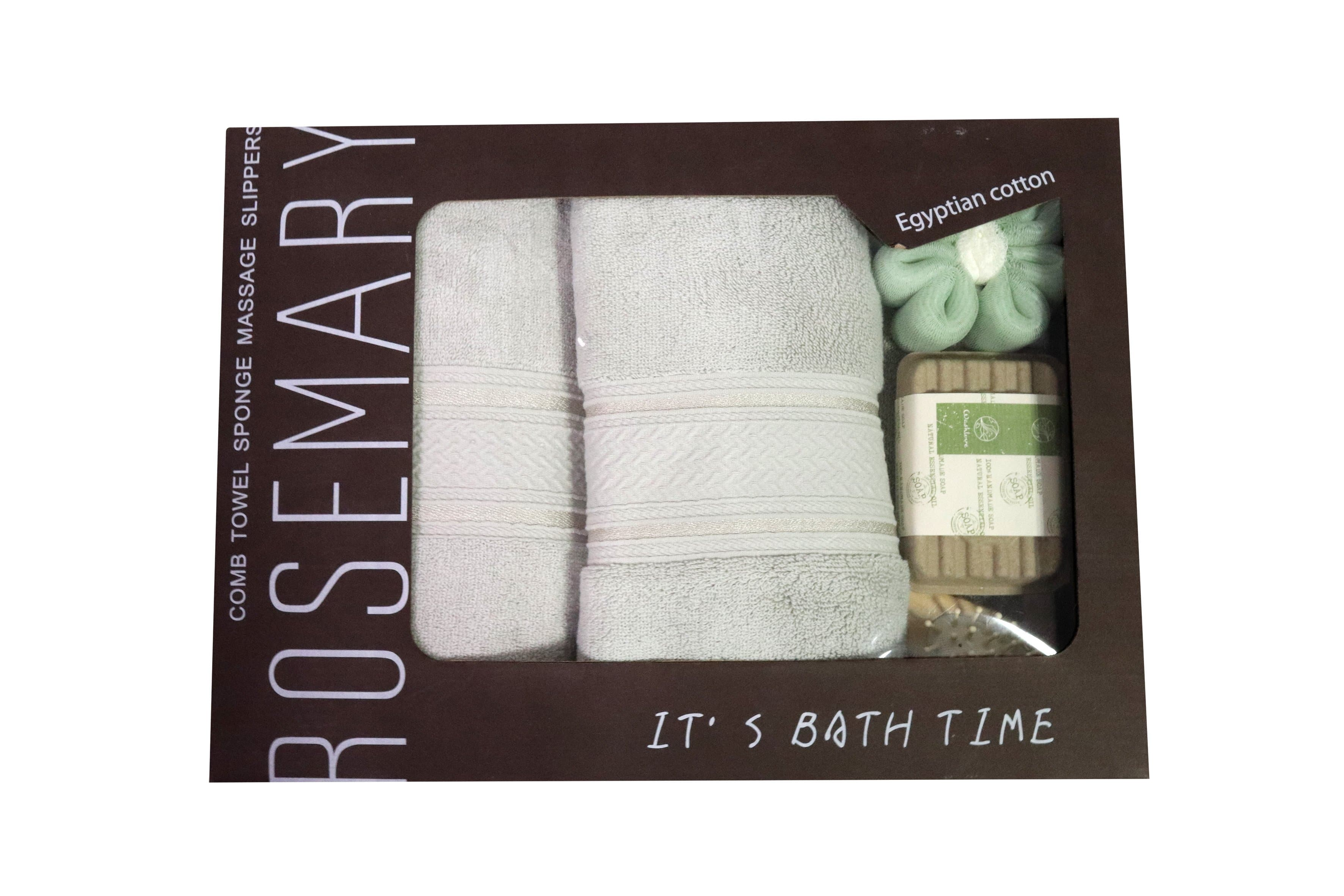 Egyptian Cotton Towels Bath Set - Greatest deals