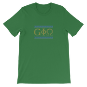 GiO Ancient Greece - Unisex T-Shirt - GiO (1998)
