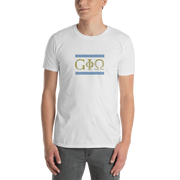 GiO Ancient Greece - Unisex T-Shirt (Basic) - GiO 1998 Online Clothes Shop