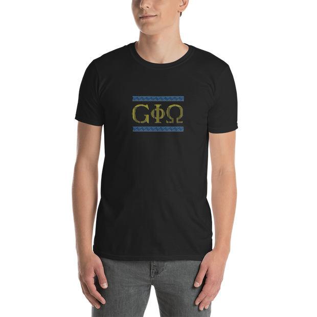 GiO Ancient Greece - Unisex T-Shirt (Basic) - GiO (1998) Online Clothes Shop