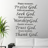 Image of Praise God muursticker 45x60cm