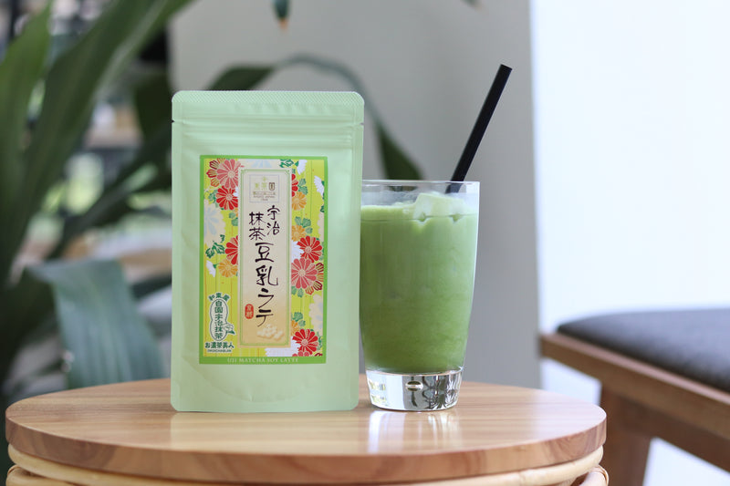 Instant Matcha Soy Latte