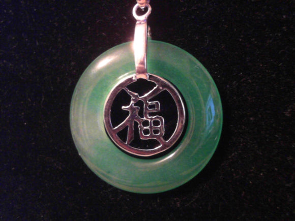 Prosperity / Money Jade Necklace