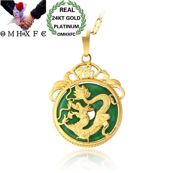 OMHXFC Wholesale European Fashion Man Male Party Birthday Wedding Dragon Round Green Jade 24KT Gold Pendant Necklace EX125