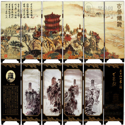 MINI Folding Screens 6 Joined Panels Decorative Painting Wood Byobu Great Wall China Scenery Landscape 5 Pattern - Lucky Mouse Chinese Gifts