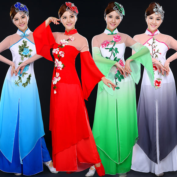 New Design Woman Chinese Umbrella Fan Classical Folk Dance Costumes 4 Color  Hanfu Yangko Dance Clothing - Lucky Mouse Chinese Gifts