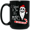 I Licked It So It's Mine, 15 oz. Black Mug