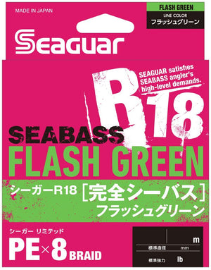 SEAGUAR KUREHA R18 SEABASS flash green x8 Braid PE Line Premium 150m JAPAN, Braided Line, SEAGUAR, Cabral Outdoors - Cabral Outdoors