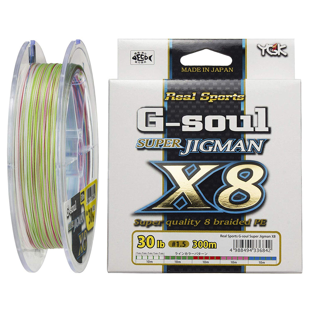 YGK G-SOUL SUPER JIGMAN X8 PE Braided line | 30lb-35lb | 200m japan, Braided Line, YGK, Cabral Outdoors - Cabral Outdoors