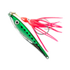 Halco Metal Outcast Jig Metal Lures - 40G - Cabral Outdoors