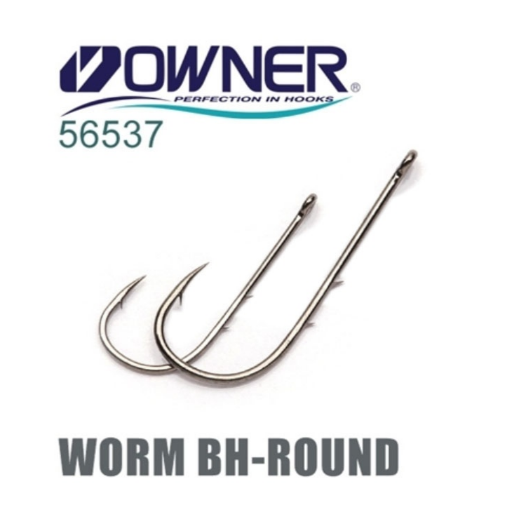 Owner Worm BH-Round Hook 5 6537 (Eyed) | Size: 6-12 - Cabral Outdoors