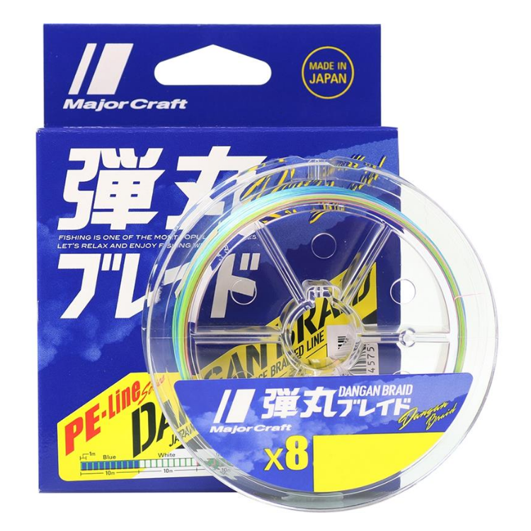 Major Craft Dangan x8 Braided Fishing Line Multicolour 300m - Cabral Outdoors