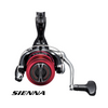 Shimano SIENNA 4000 Spinning Reel - Cabral Outdoors