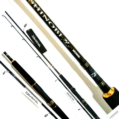 Daiwa Shinobi 7ft & 8ft Spinning Rod, Spinning Rods, Daiwa, Cabral Outdoors - Cabral Outdoors