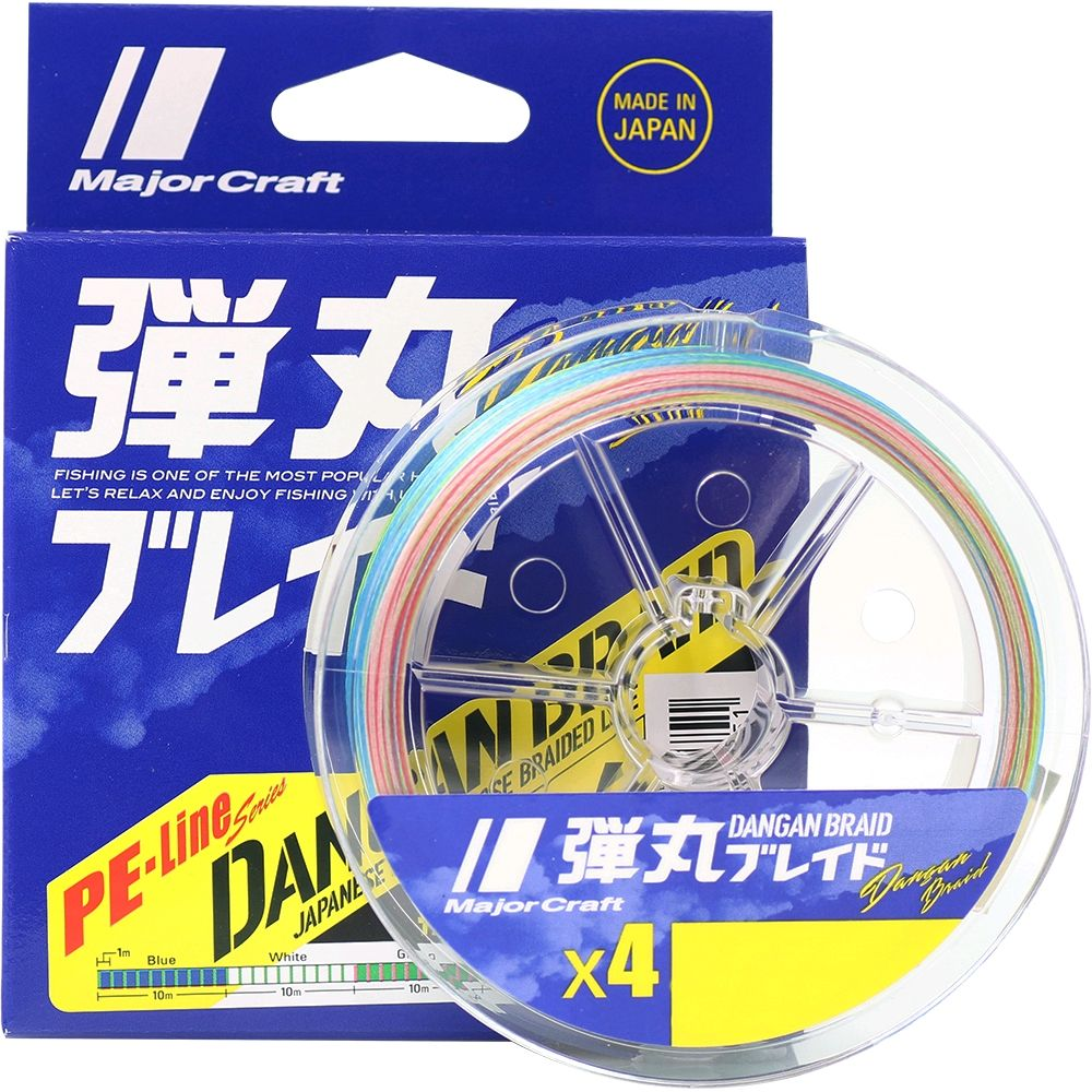 Major Craft Dangan x4 Braided Fishing Line Multicolour 150m-200m  Major Craft Braided Line zaifish.myshopify.com Cabral Outdoors