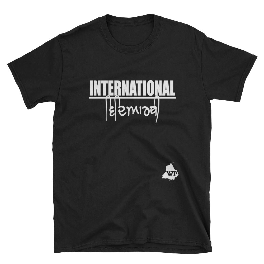 International Student Unisex T-Shirt