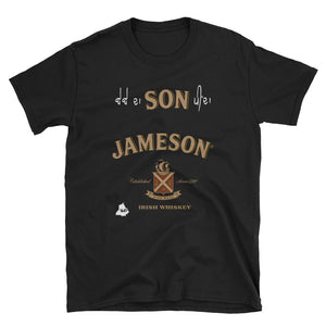Jameson black Unisex T-Shirt