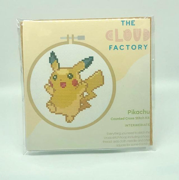 Cross Stitch Kit - Pikachu