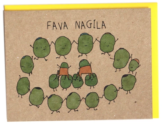 Fava Nagila - Jewish Wedding Card
