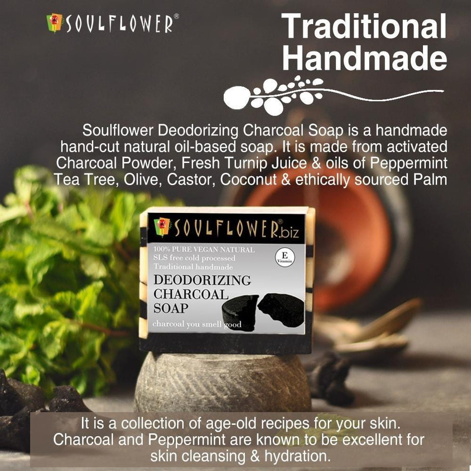SOULFLOWER DEODORIZING CHARCOAL SOAP Set of 3 - Soulflower
