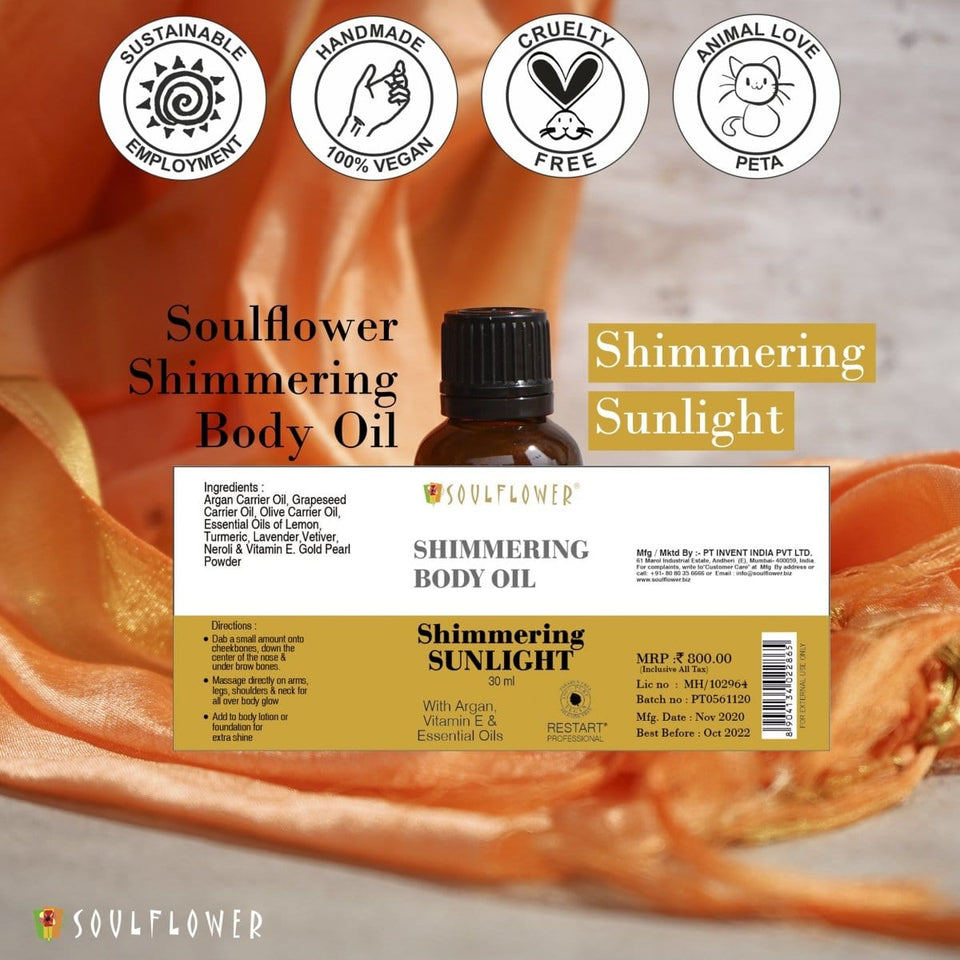 SOULFLOWER SUNLIGHT SHIMMERING DRY OIL, 30ML - Soulflower