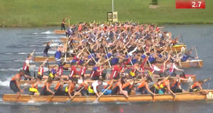 War Canoe & Fours 15+ (2021 Season) *COVID-19 Dependent