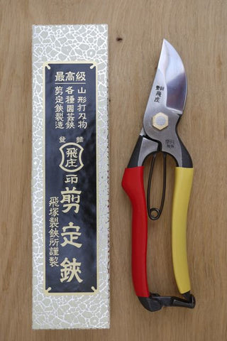 Tobisho SR-1 Secateurs: Limited Offering