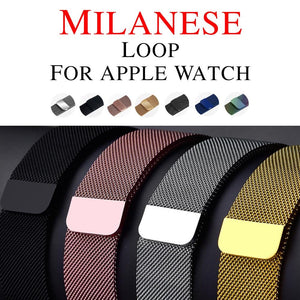 Luxury Apple Watch Milanese Loop Band - For The Minimalist Man