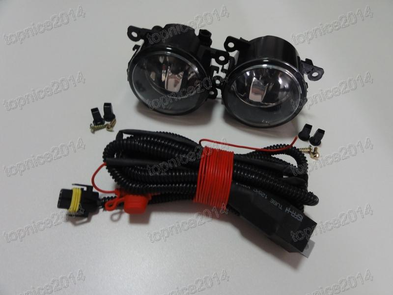 1set clear car styling bumper driving fog lights lamps with wiring harness  kits for ford mustang