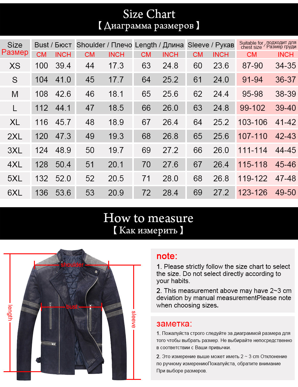 2016 Men's real leather jacket pigskin Genuine Leather jacket men work clothes leather coat Baseball jackets