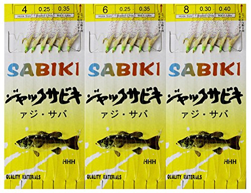 Sabiki Rig Real Fish Skin Assorted 10 Packs Freshwater/Saltwater Sea Sabiki  Rigs Glow in Dark Luminous Bait Rigs with Hooks Swivels and Snaps Lure Set