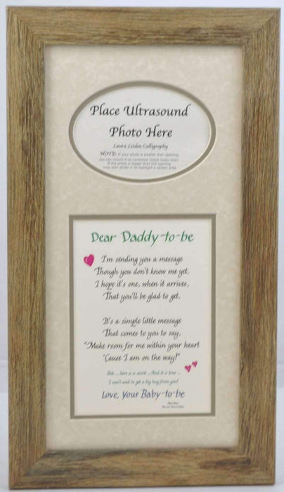 Daddy To Be Ultrasound Picture Frame 8x10 Desktop Sonogram Gift Dad