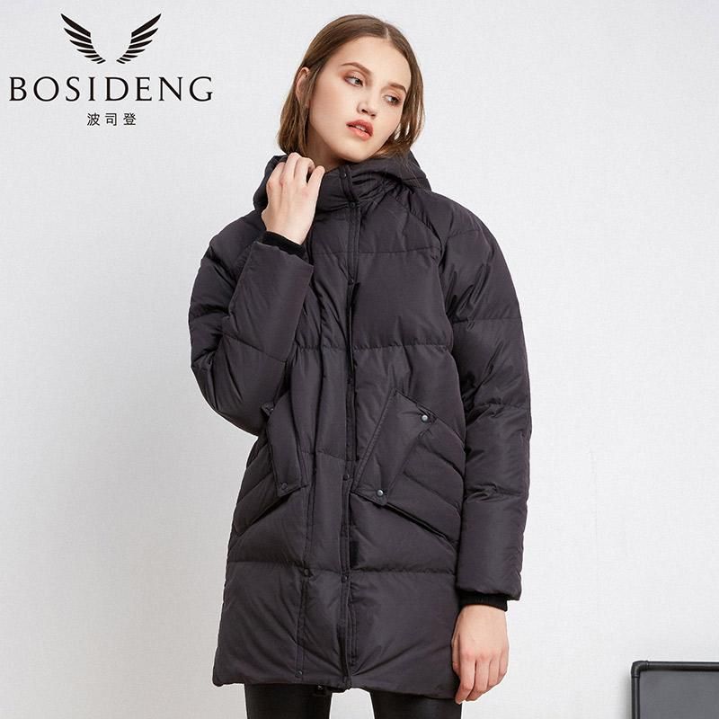 9d7212694 BOSIDENG 2017 new winter duck down coat wide-wasited thick warm hood ...