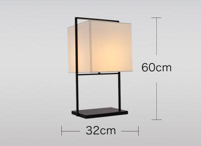 Fumat Modern Simple Bedroom Desk Lamp Bedside Lamp Chinese Style