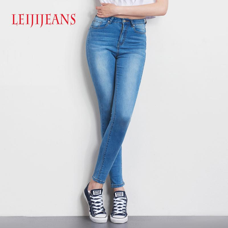 Leiji Skinny Jeans For Women High Waist Plus Size S 6xl Light Blue Jeans Tight