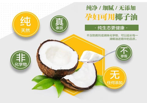 New arrival essential oil orgnic virgin pure coconut oil 100% natural Thai coconut for skin care hair care massage oil